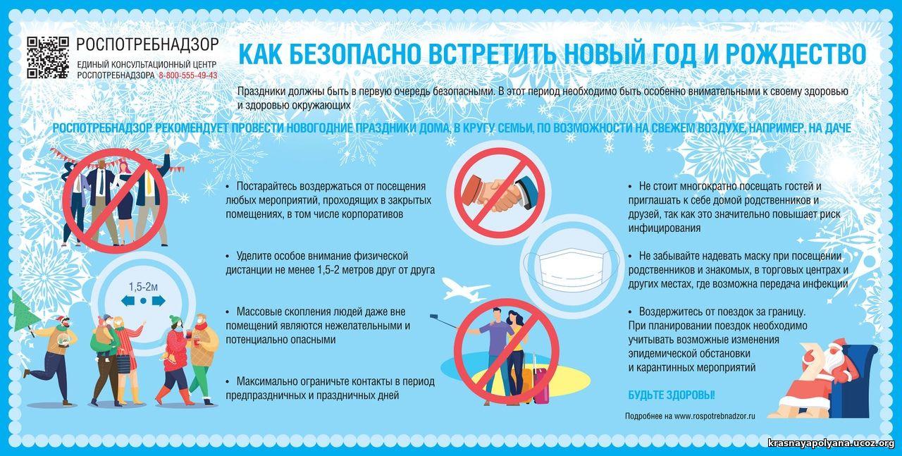 http://krasnayapolyana.ucoz.org/20-21god/12.jpg